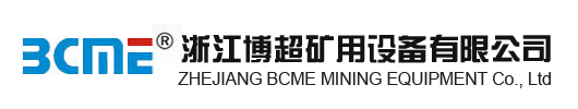 乳化液泵配件_噴霧泵配件-bet36网址,ZHEJIANG BCME MINING EQUIPMENT Co., Ltd.